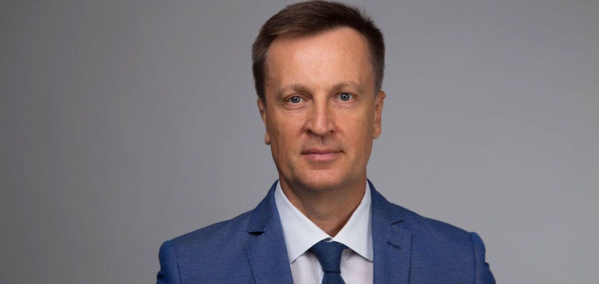 Наливайченко заявив про необхідність заборонити імпорт електроенергії з Росії та Білорусі