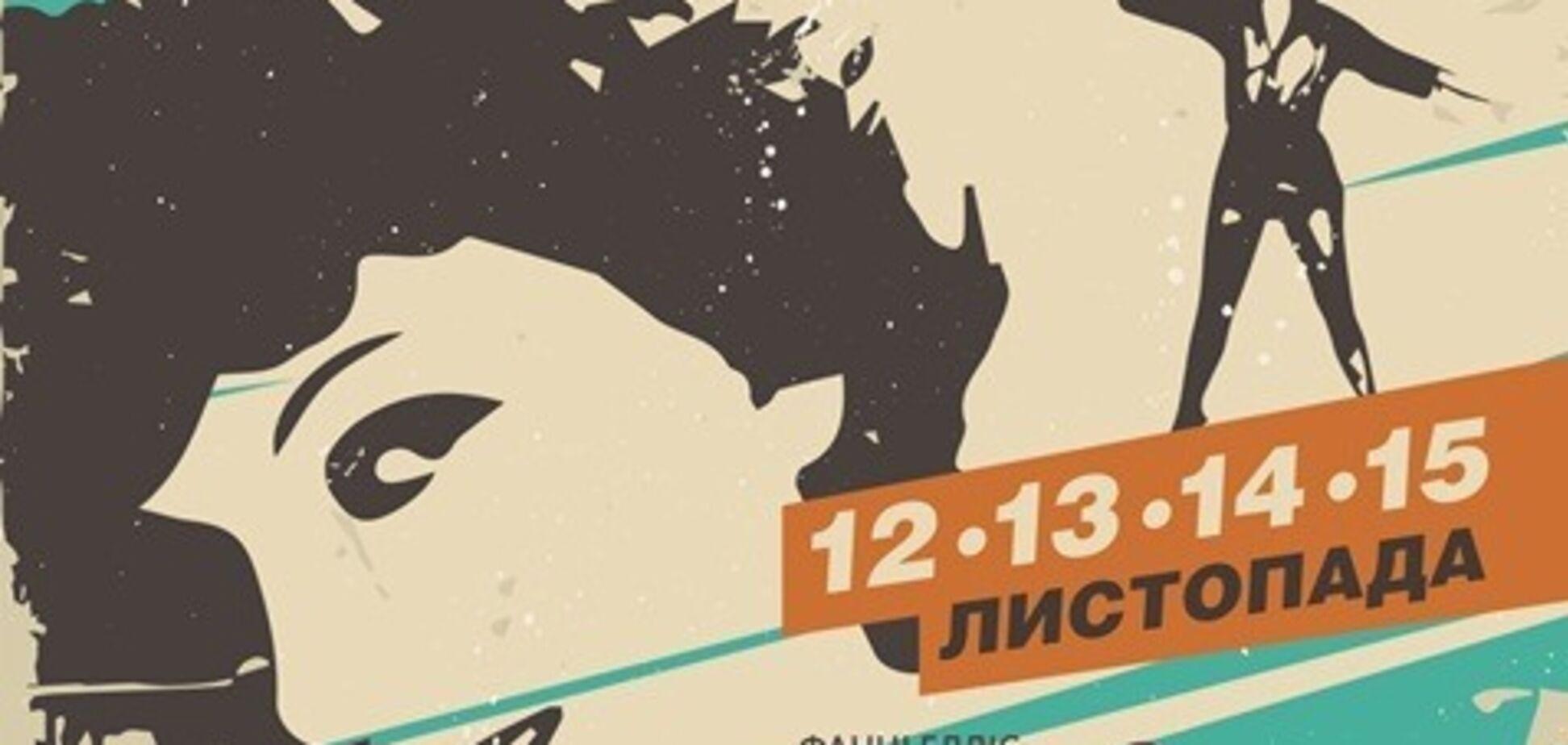 Національна оперета України запрошує у листопаді на прем'єру