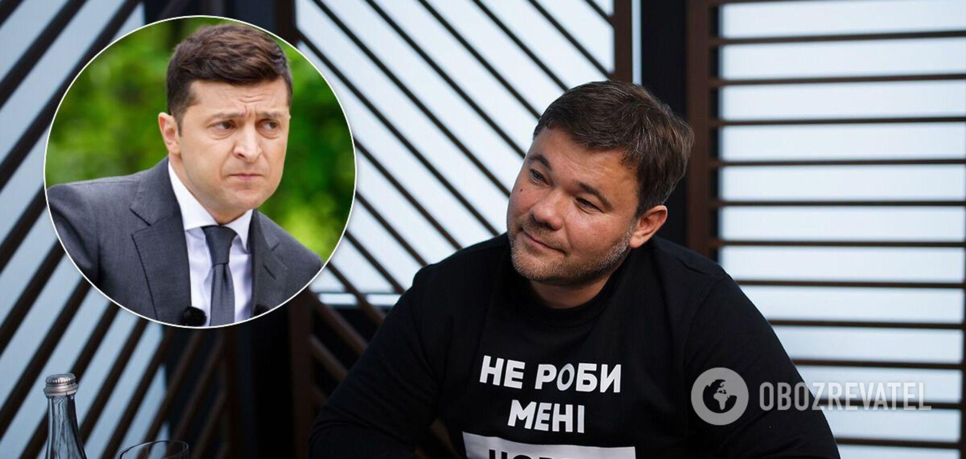 Богдан заявив, що Зеленський не міг не знати про підготовку КСУ скандального рішення