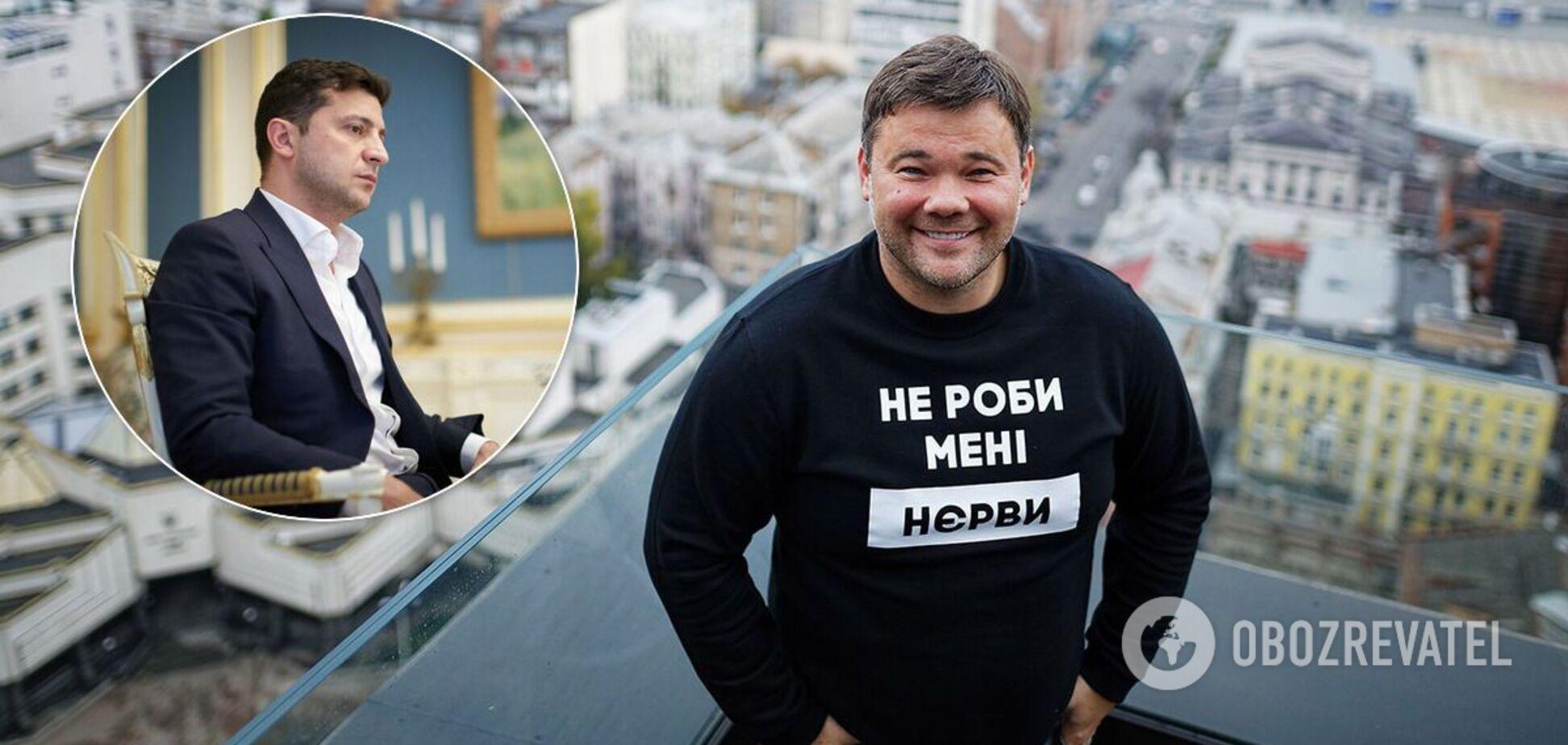 Богдан поділився думкою про долю президента Зеленського