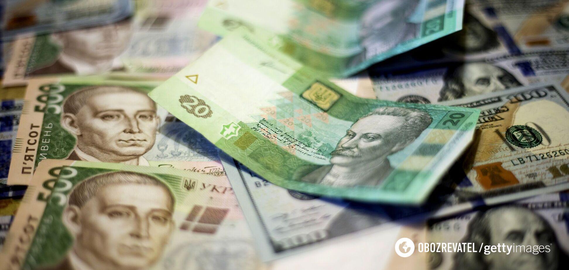 Как повысят зарплаты в Украине