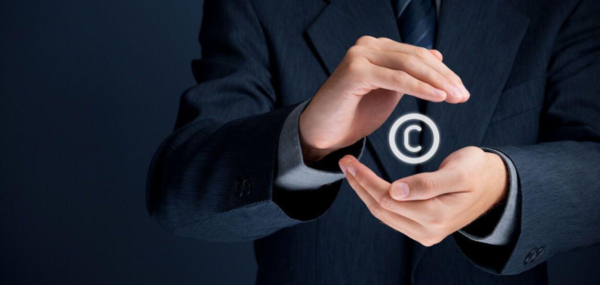 В эпоху интернета важно оберегать свою интеллектуальную собственность