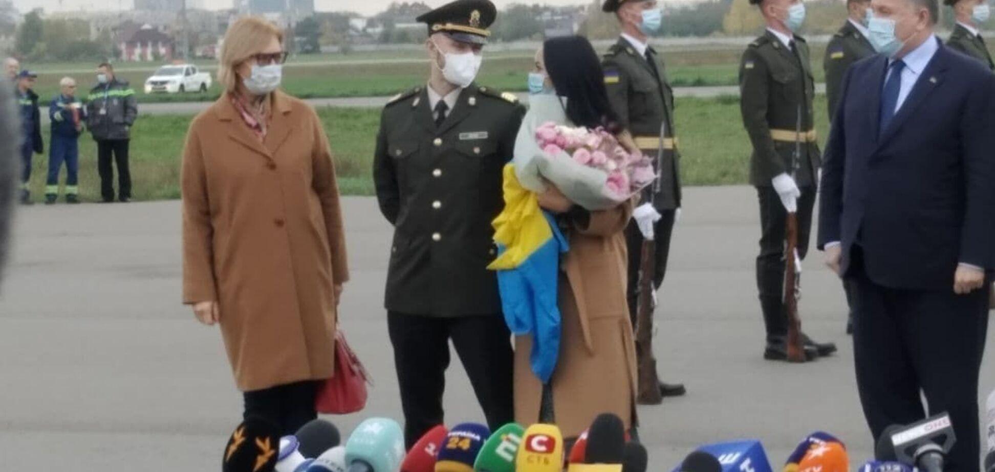 Виталия Маркива встретила жена