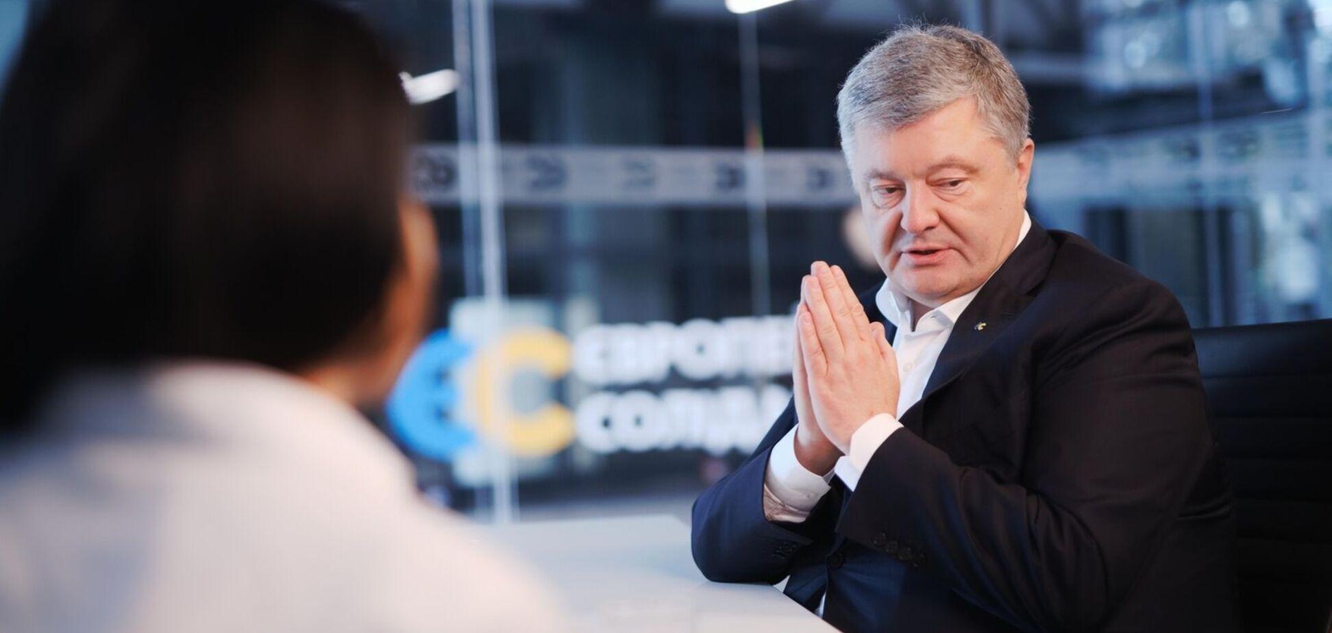 Порошенко провів зустріч із країнами 'G7'