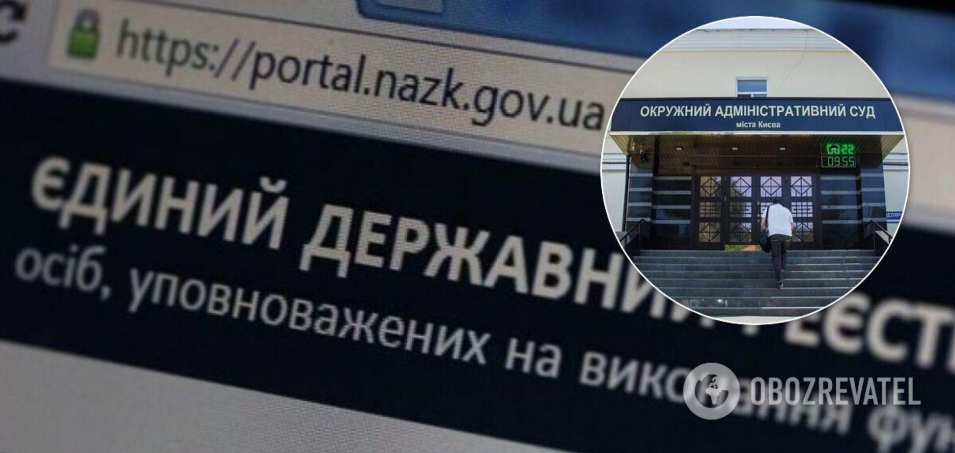 Электронные декларации намерены закрыть через ОАСК