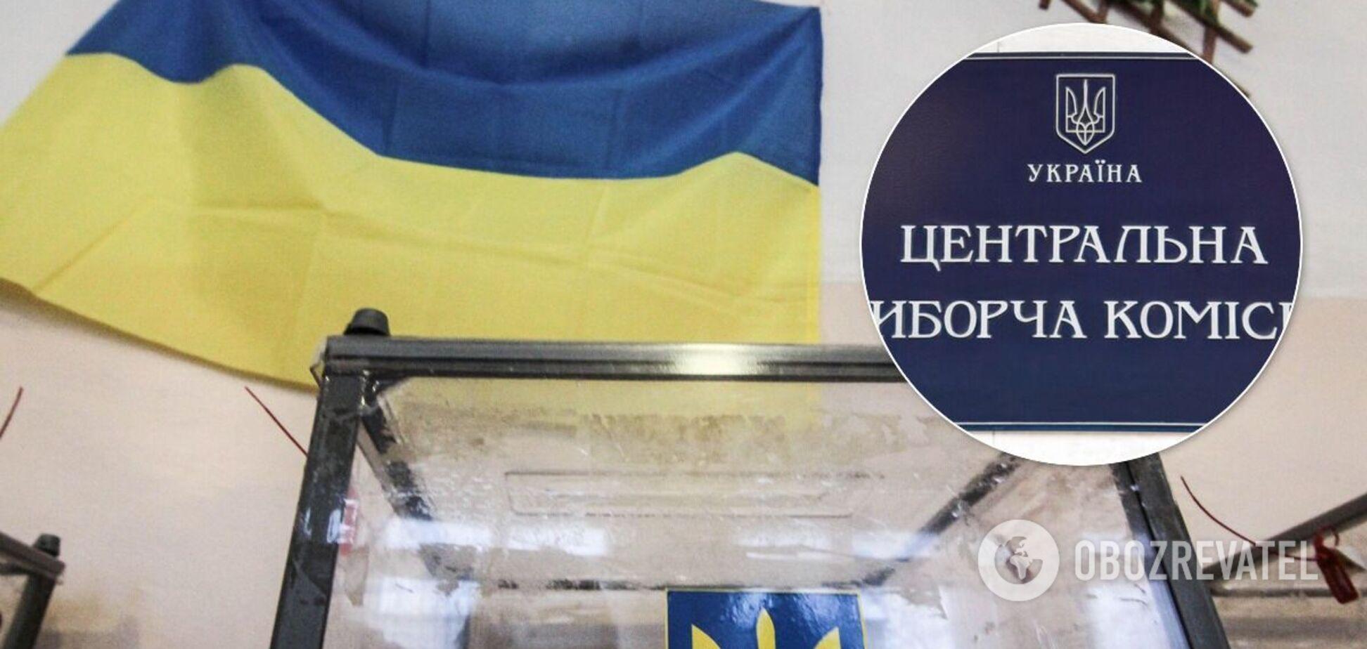 Названы даты второго тура в 11 городах Украины