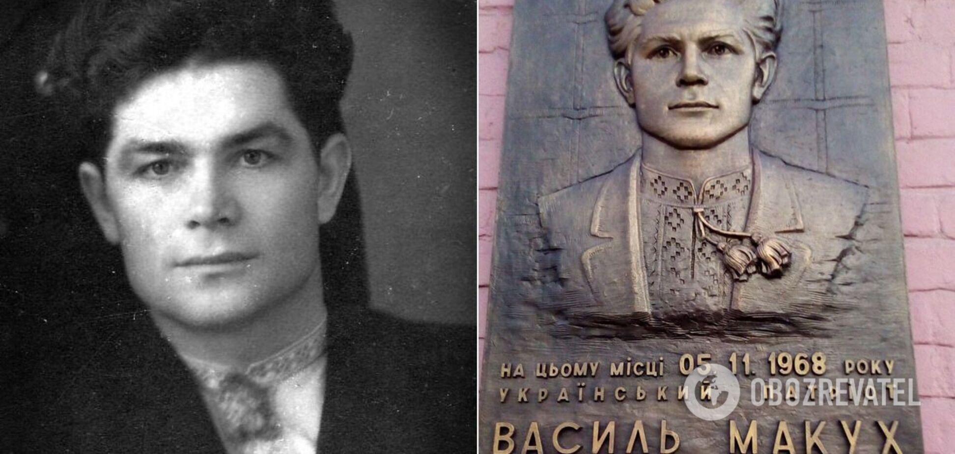 Василий Макух совершил самосожжение на Крещатике 52 года назад
