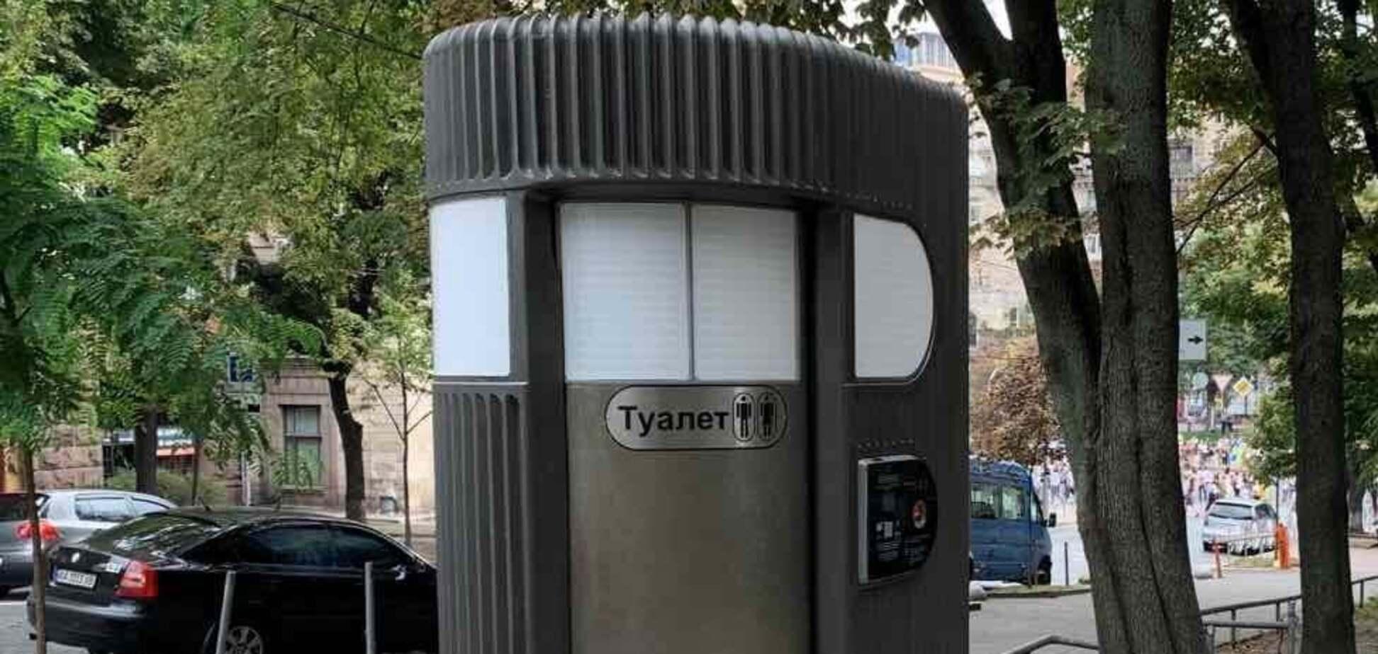 Киевлян призвали не бояться общественных туалетов: убирают после каждого