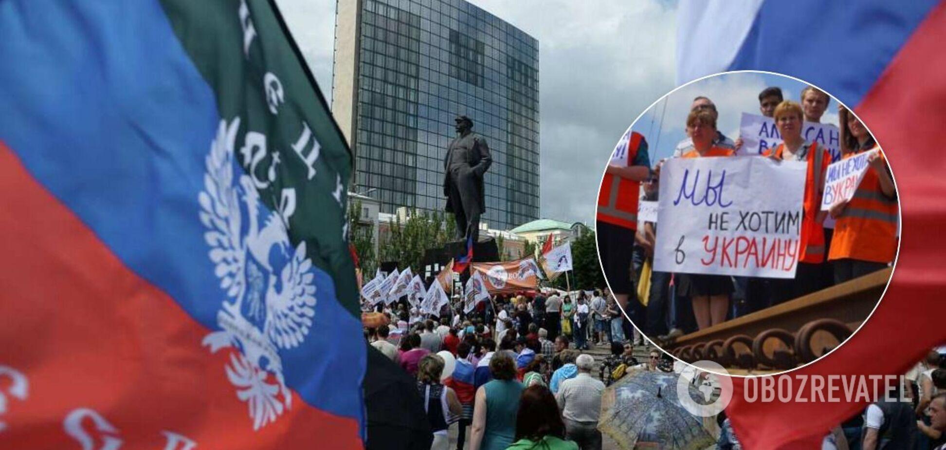 В 'ДНР' начали выписывать ж/д билеты от руки. Фотофакт