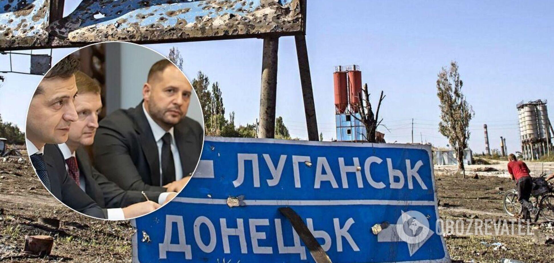 Ермак заявил, что власть продолжит добиваться прекращения войны на Донбассе