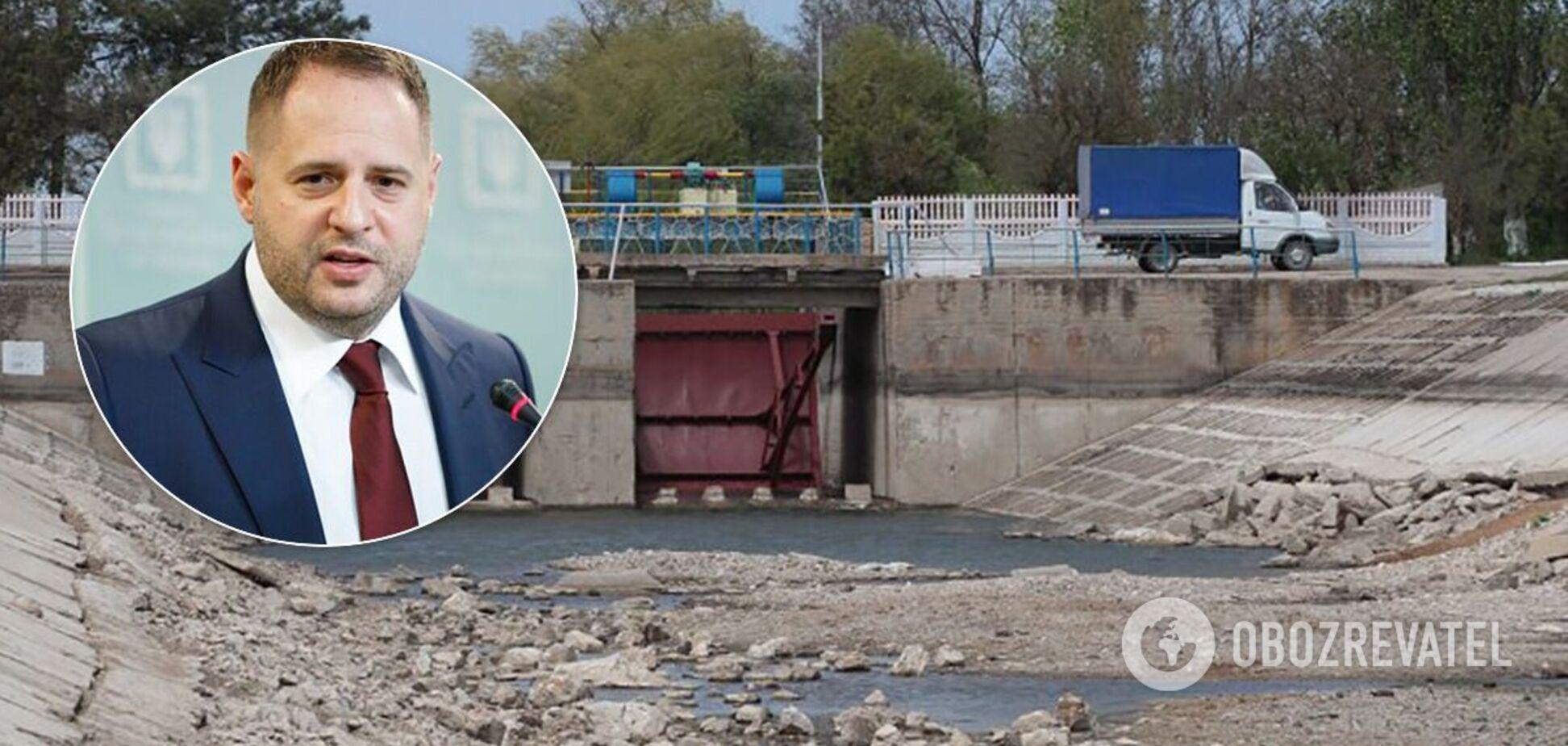 Ермак заявил, что воды в Крыму хватает