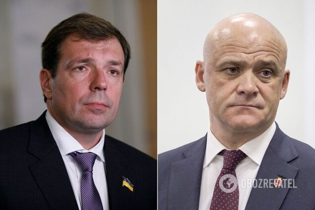 Скорик і Труханов