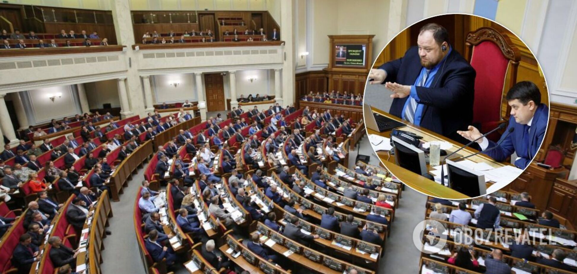 Рада провела внеочередное заседание: что было запланировано
