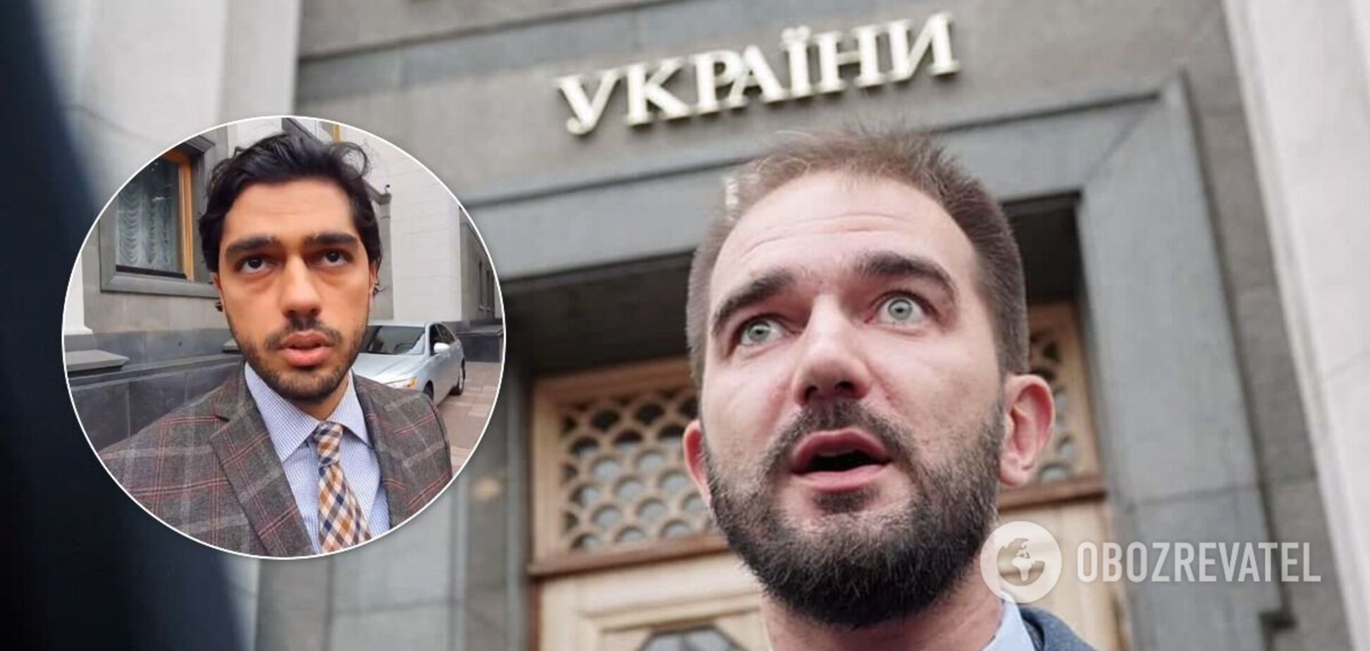 Гео Лерос и Александр Юрченко