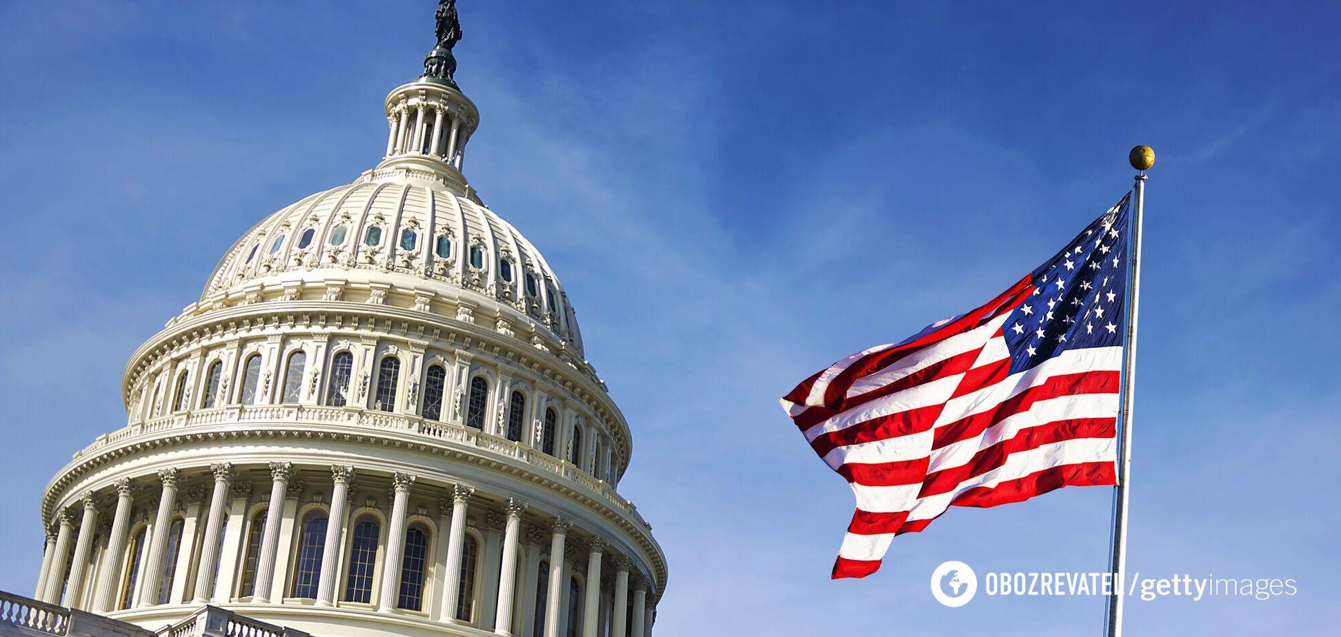 США вступають в конституційну кризу