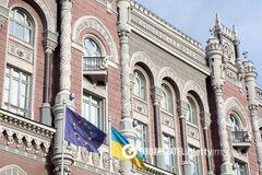 Международные резервы Украины сократились: в чем причина