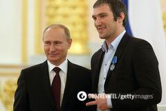 Овечкин и Путин