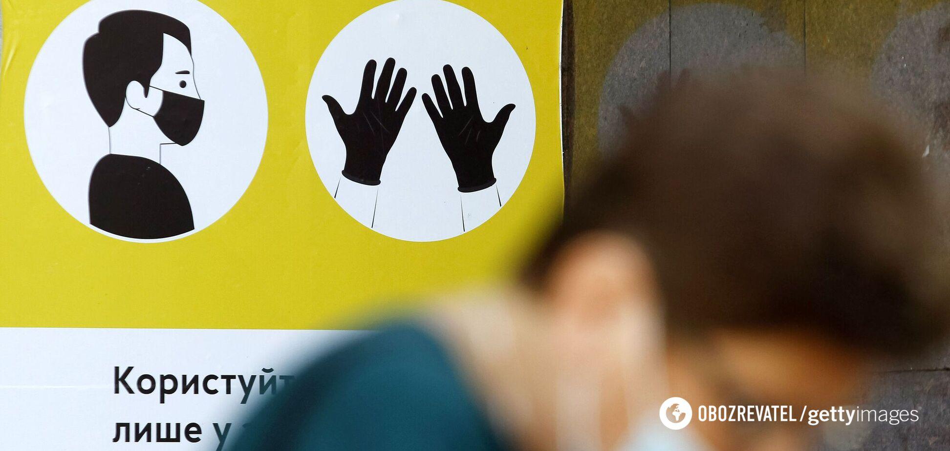В шести областях Украины критическая ситуация с COVID-19