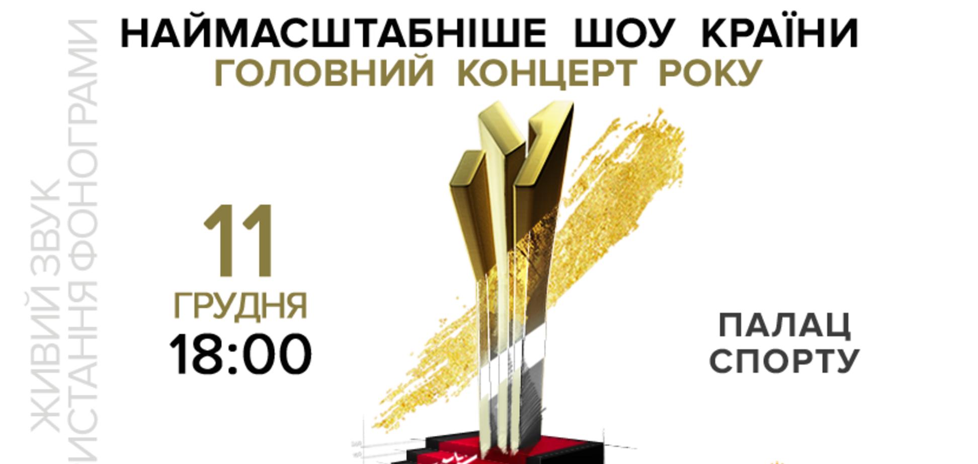 М1 анонсировал премию 'M1 Music Awards' по итогам двух лет