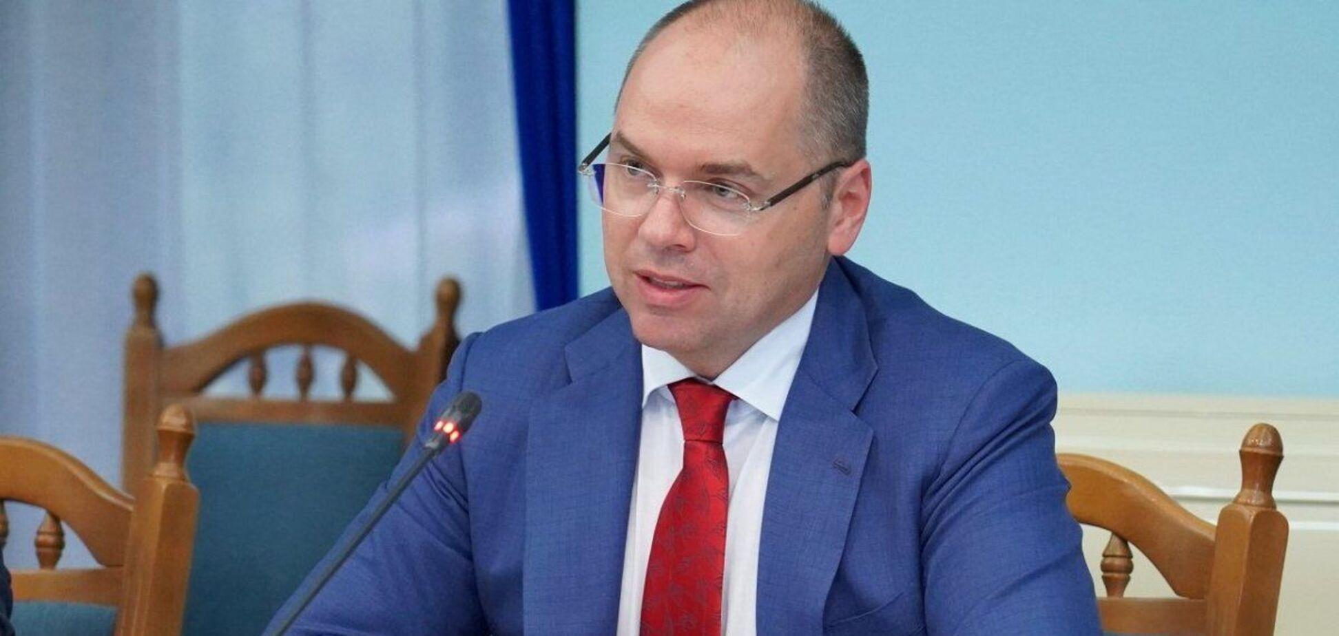 В Украине введут карантин выходного дня