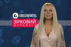 Звездный дайджест | №217 | с Надей Мироненко