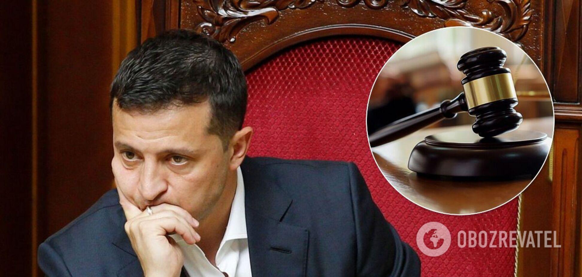 Верховная Рада не поддержала законопроект о судебной реформе Зеленского в первом чтении