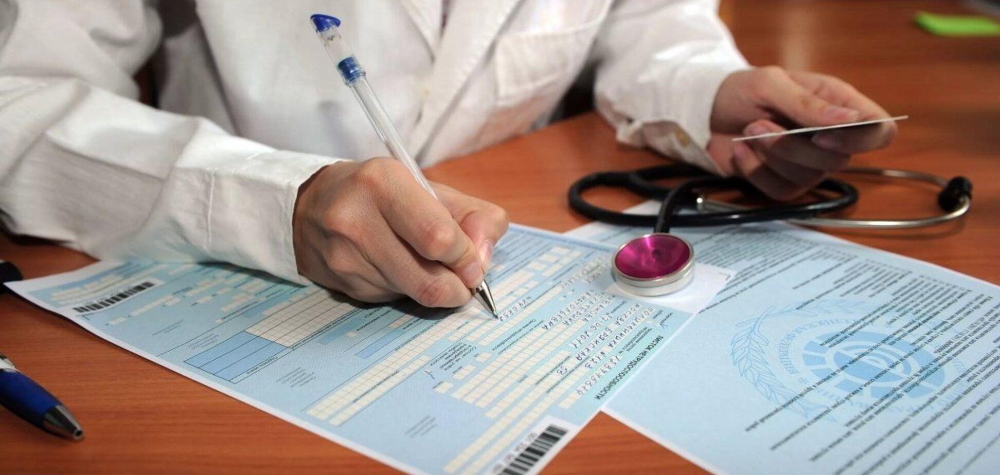Как получить больничные выплаты в Украине: пошаговая инструкция