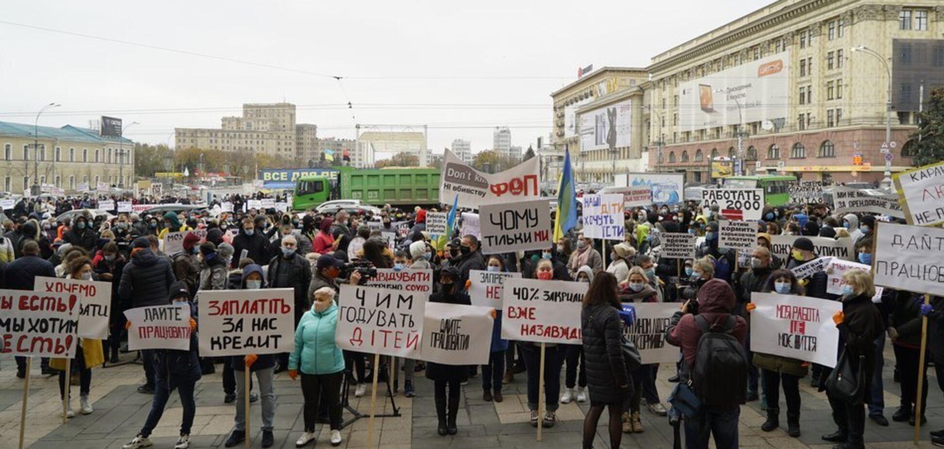 В Харькове протестовали работники пищевых заведений