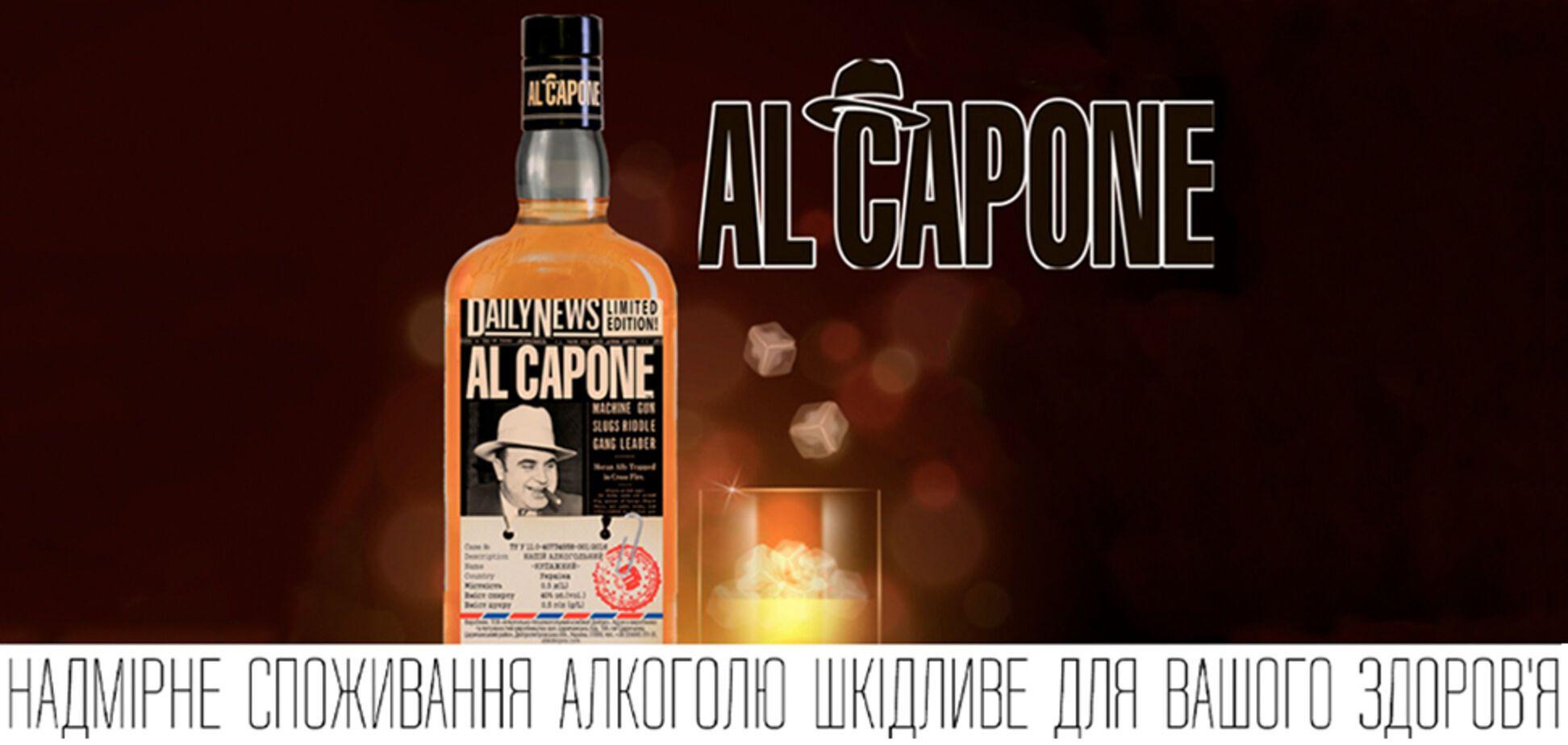 'Чудова дев'ятка': кращі коктейлі з алкогольним напоєм 'Аль Капоне'