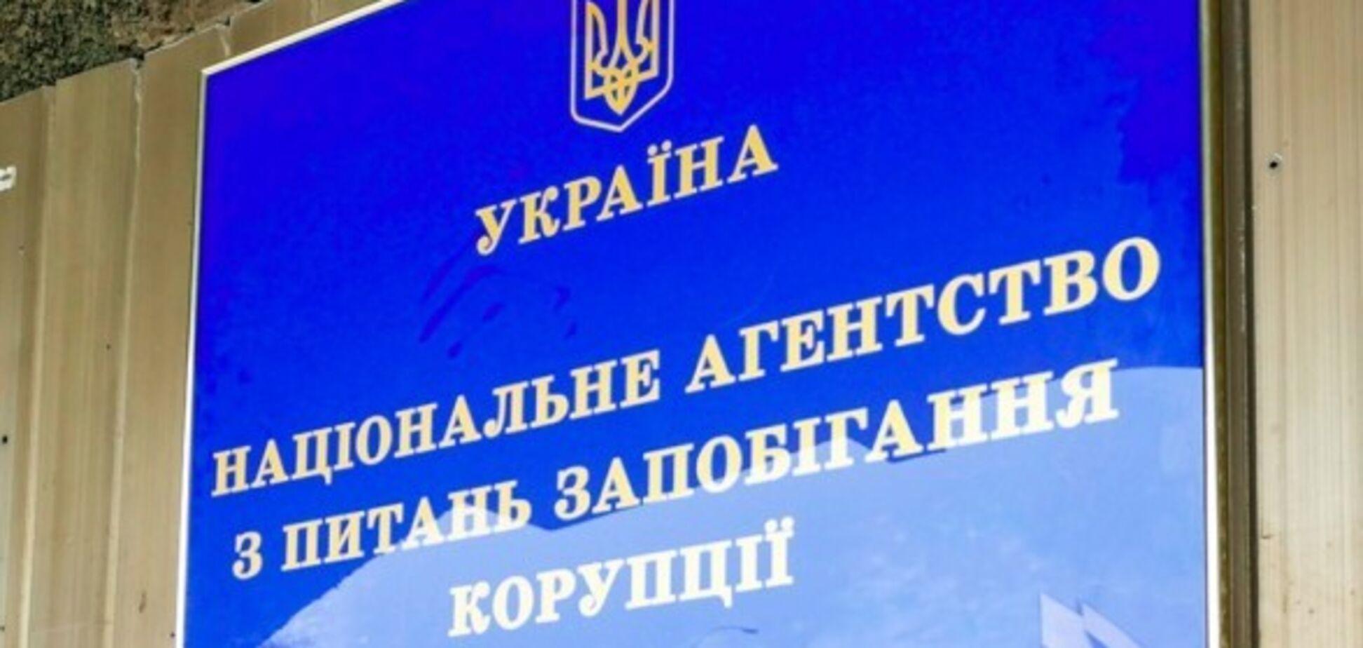 НАЗК лишилась возможности расследовать дело против главы НКРЭКУ Валерия Тарасюка