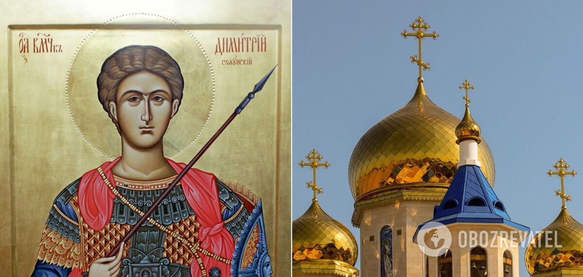 По примете, святой Дмитрий приводит с собой зиму