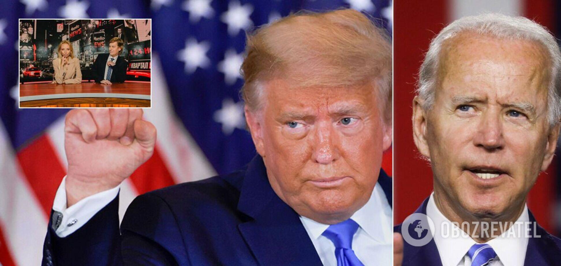 'Квартал' потроллил Байдена и Трампа