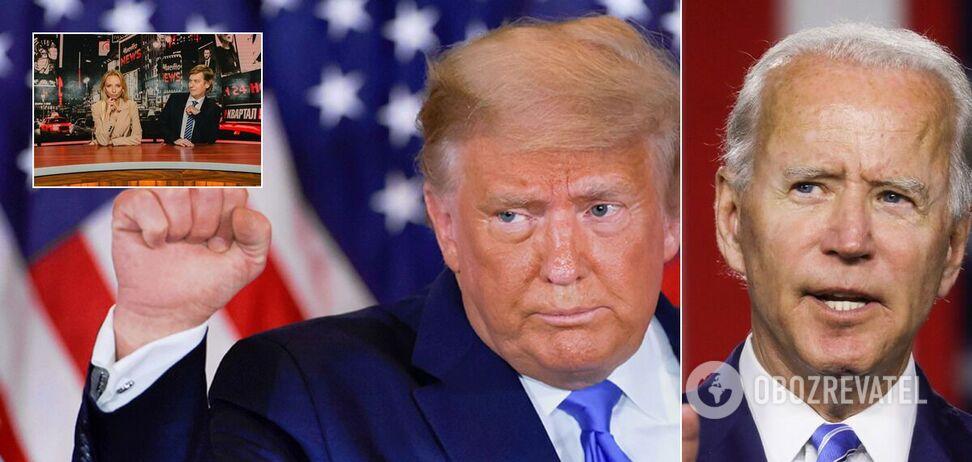 'Квартал' потролив Байдена і Трампа