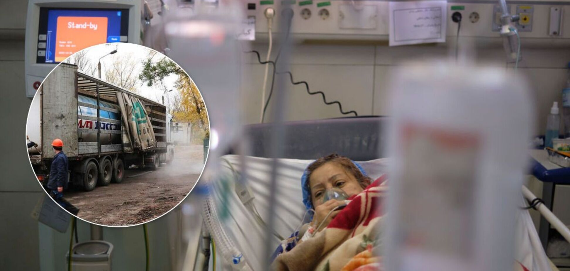 'Кількість хворих – божевільна': у Харкові пацієнти з COVID-19 шикуються в черги за киснем