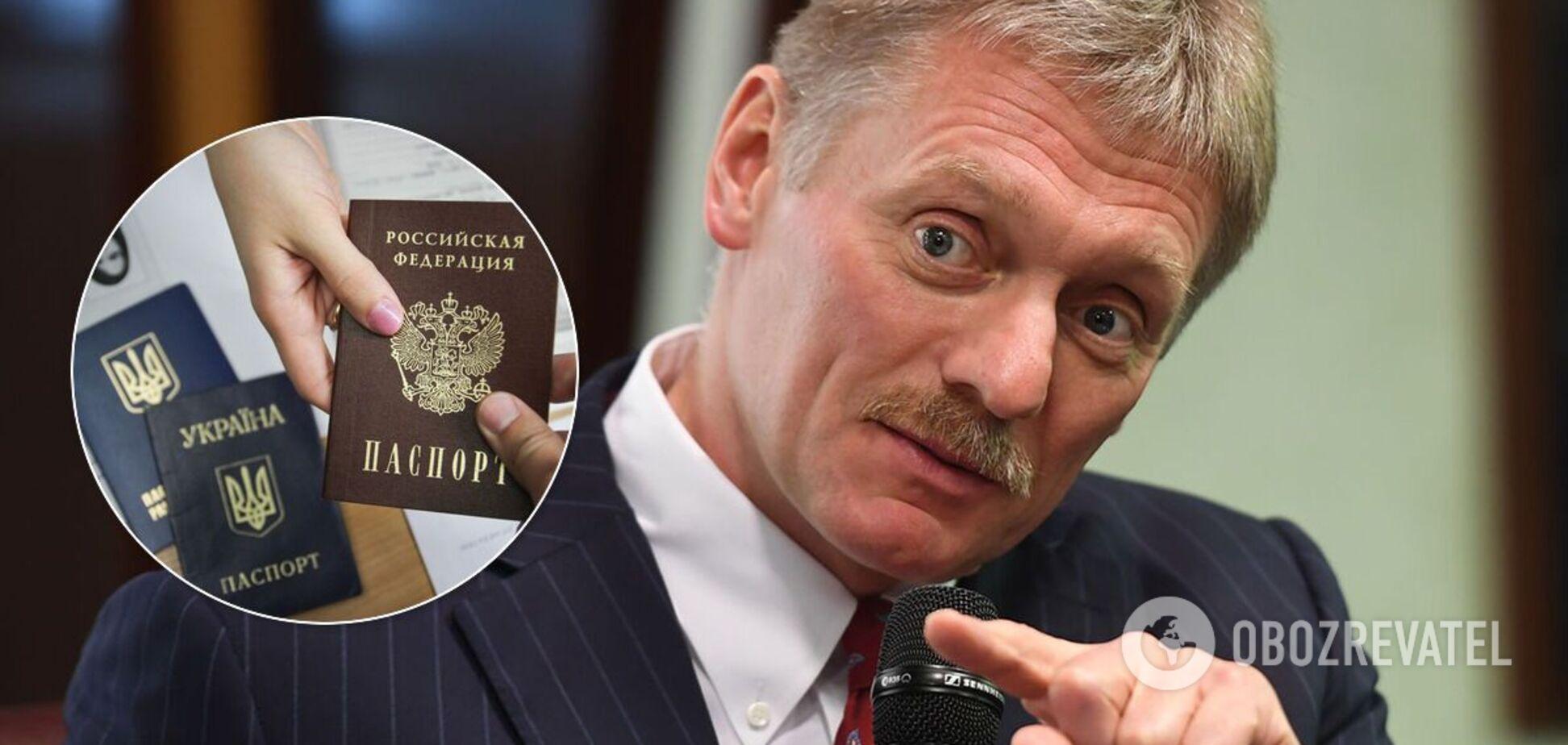 Видача паспортів РФ на Донбасі