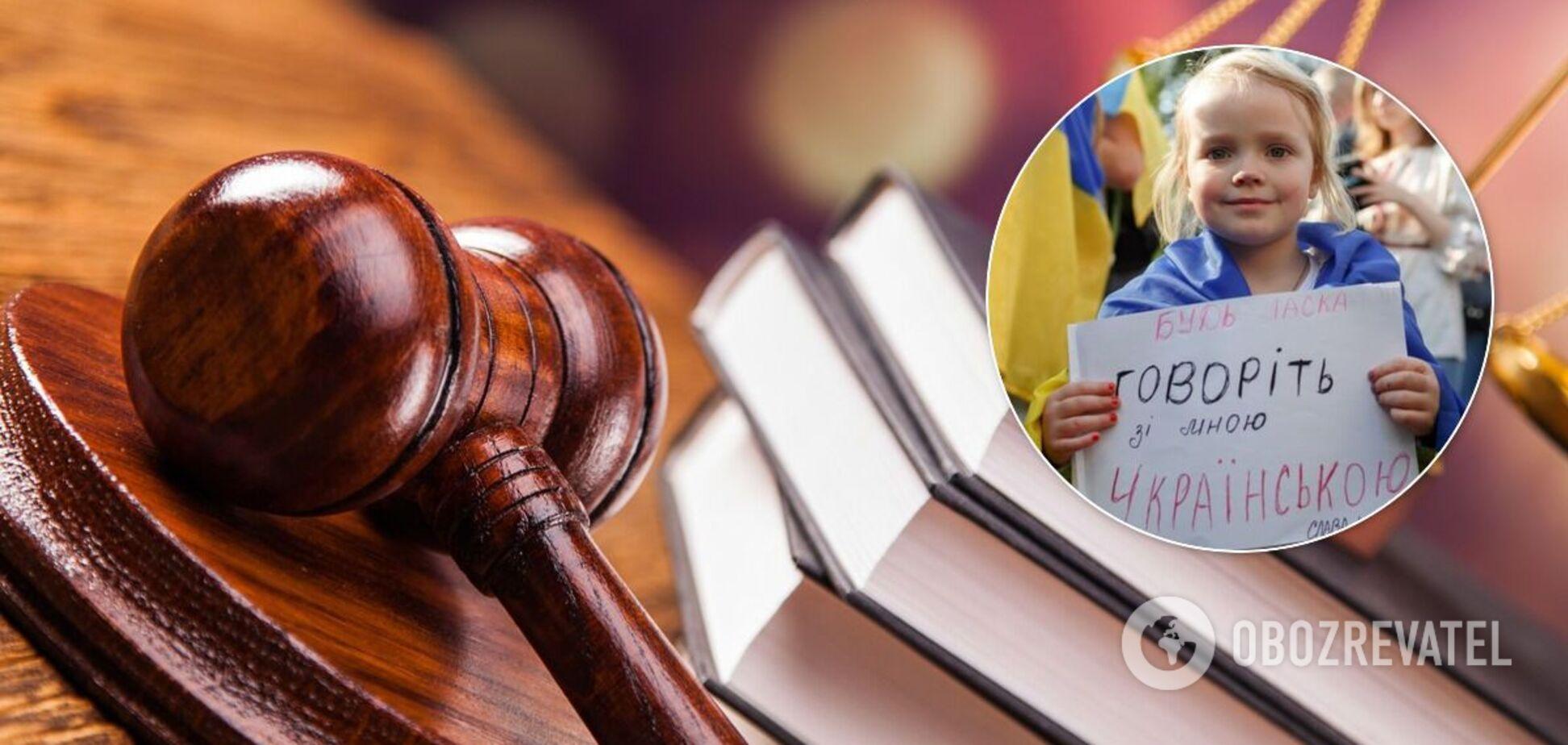 У Запоріжжі суд позбавив російську мову статусу регіональної