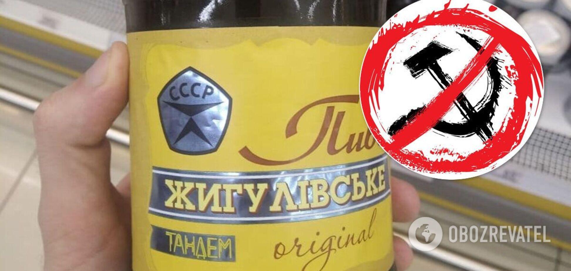 В Харькове продавали пиво с запрещенной символикой СССР