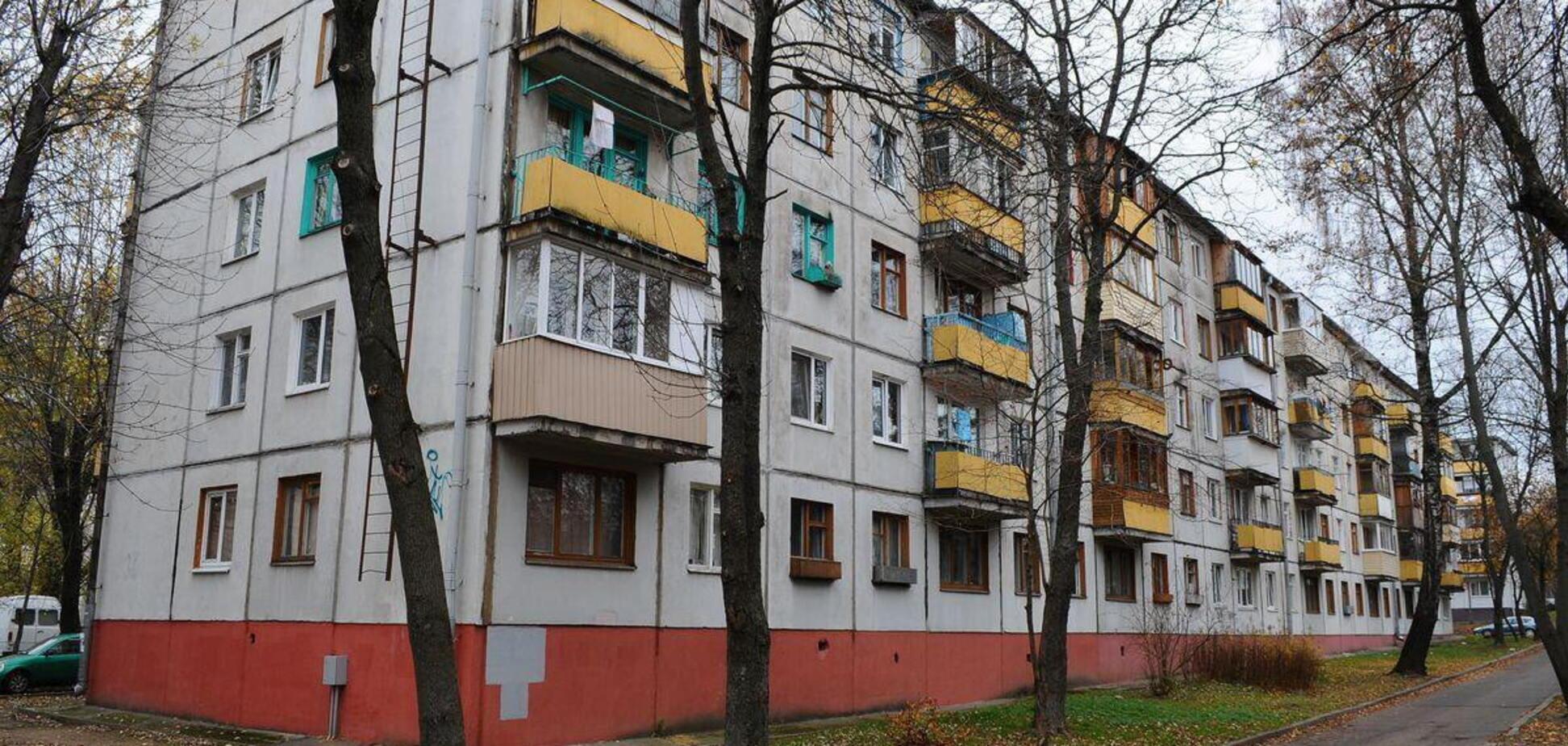 Хрущевки. Что будет с устаревшим жилым фондом Украины?