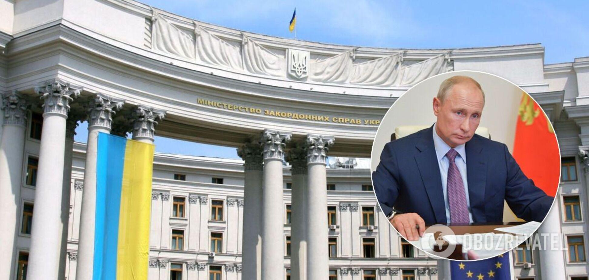 МИД направило России ноту протеста из-за указа Путина об ОРДЛО