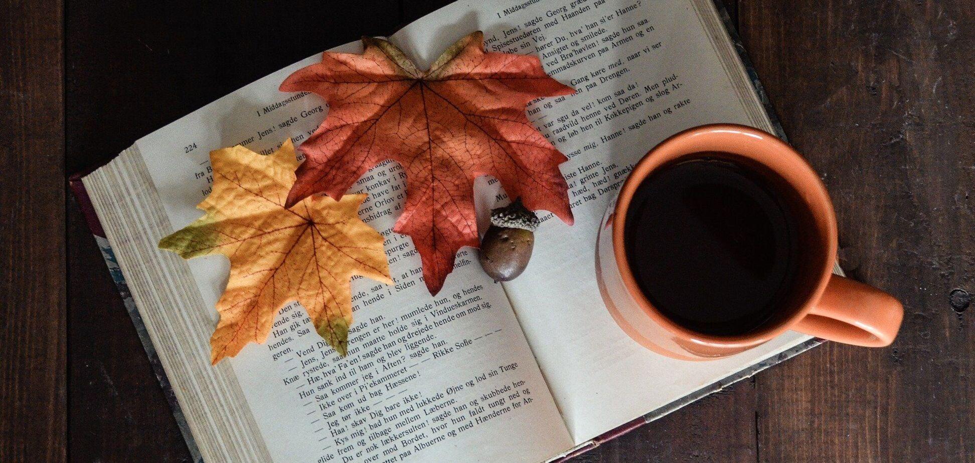 Что отмечают 9 ноября: приметы и праздники