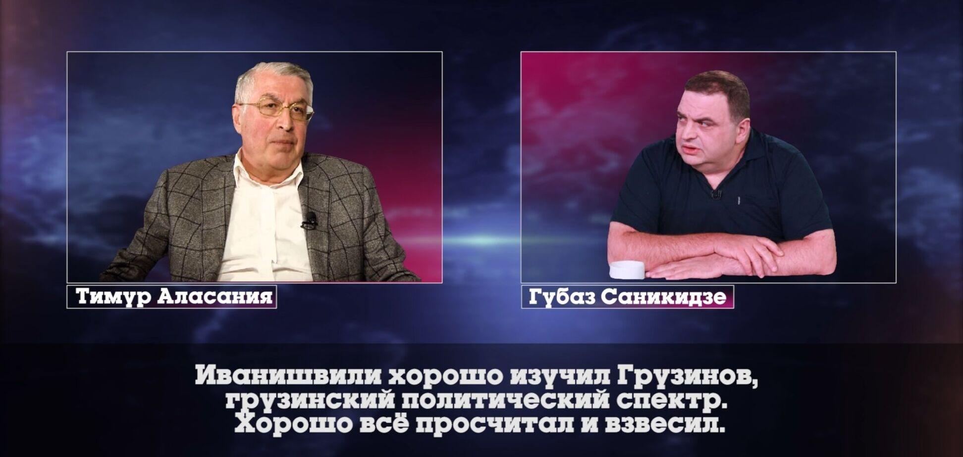 Валерій Товмач: перший запис – це розмова Тимура Аласанія з Губаз Санікідзе