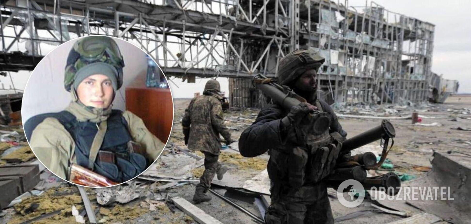 Сергій Табала став наймолодшим кіборгом, який загинув у ДАП