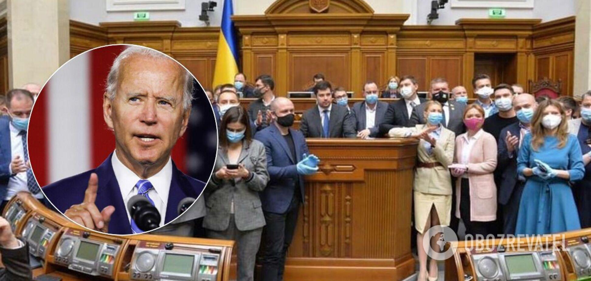 Байден, дипломатия и 'группа буйных' украинского парламента