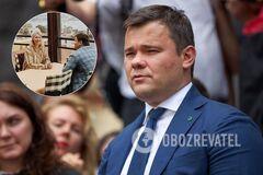 Богдана заметили в компании Собчак