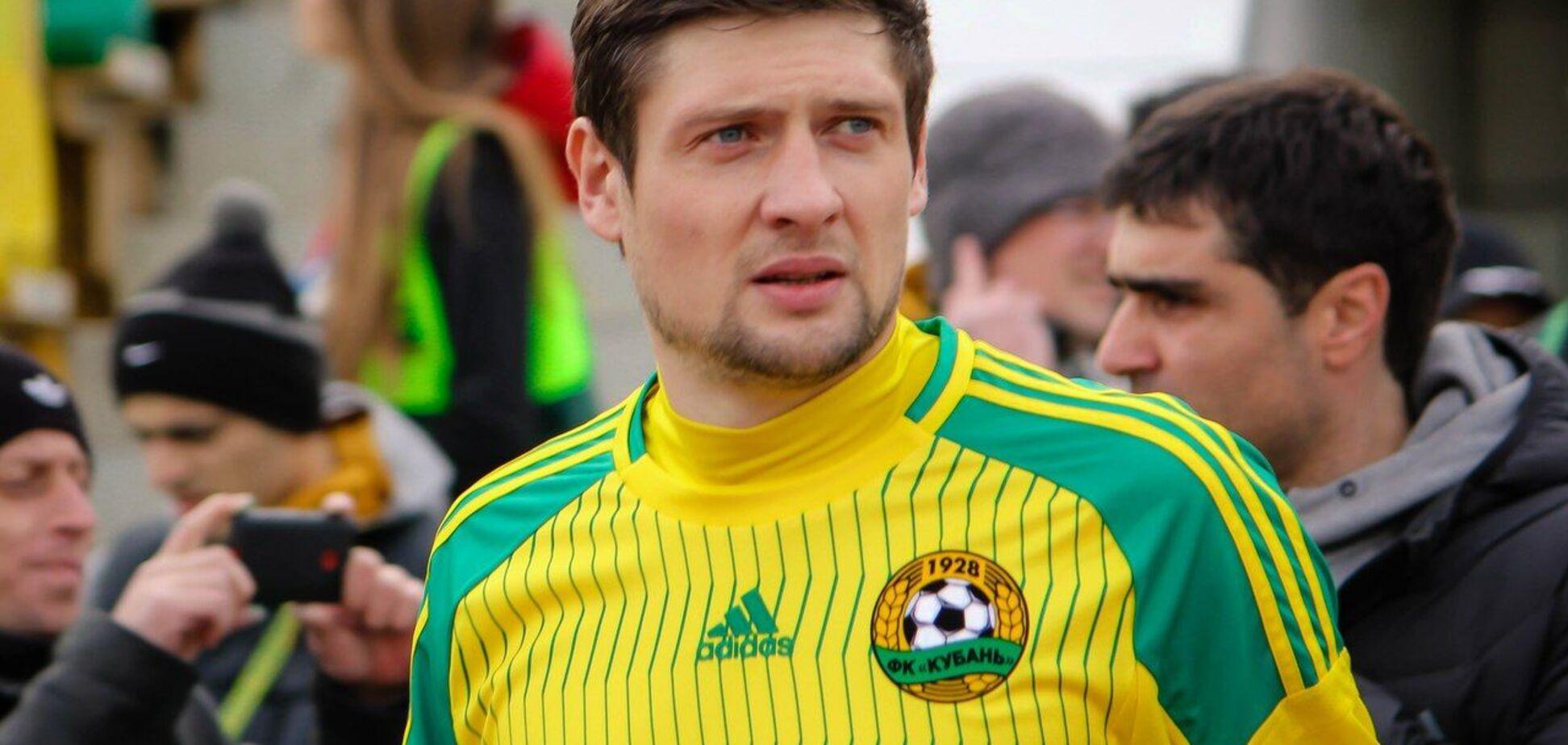 Євген Селезньов
