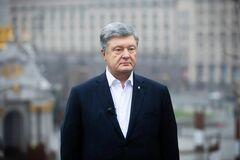 Фонд Порошенко передаст госпиталю для ветеранов во Львове кислородное оборудование