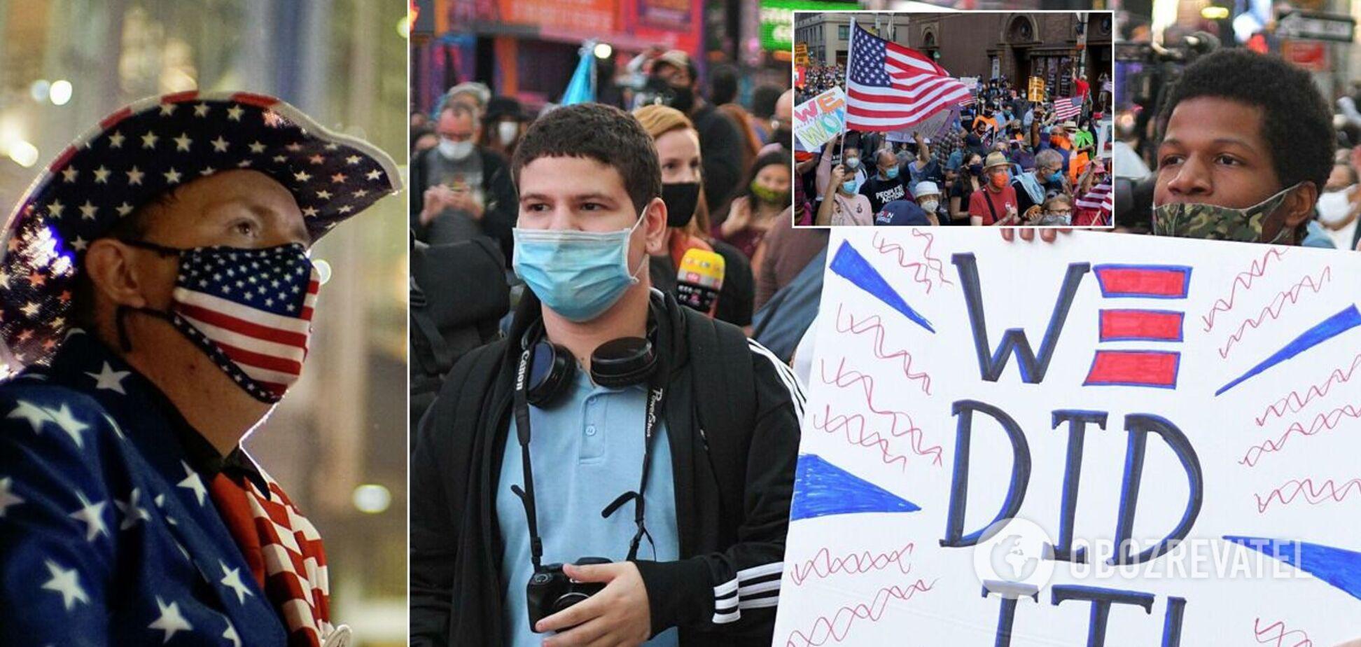 В США протесты после выборов президента