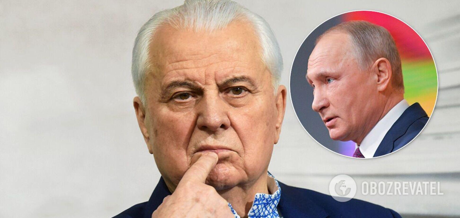 Инициативы Кравчука опасны, это начало прямых переговоров