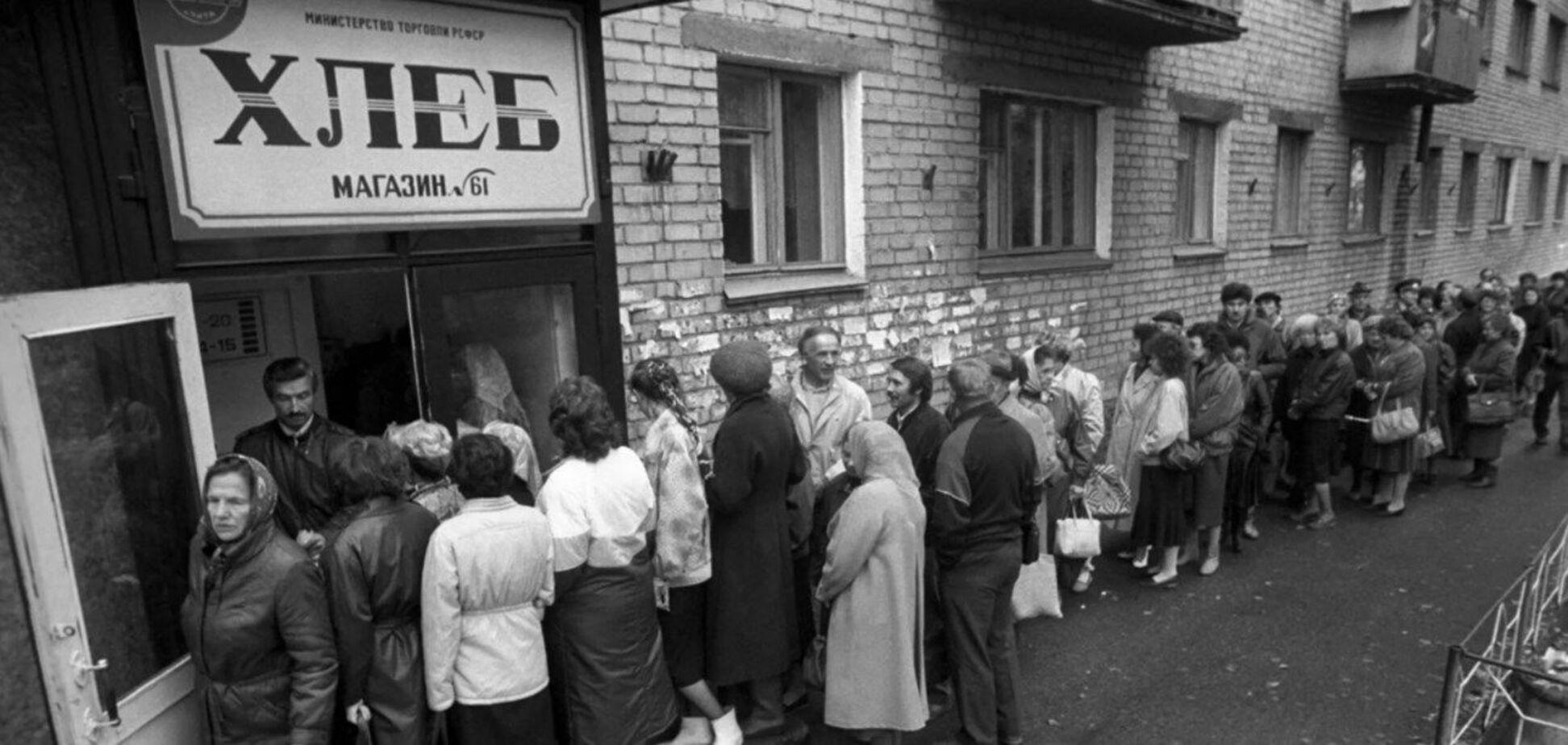 За тридцять років пам'ять про СРСР перетворилася на брехню