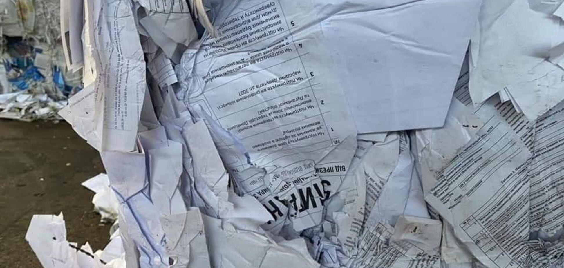 'Слуги' ответили на скандал с бюллетенями и сказали, когда ждать результатов опроса Зеленского